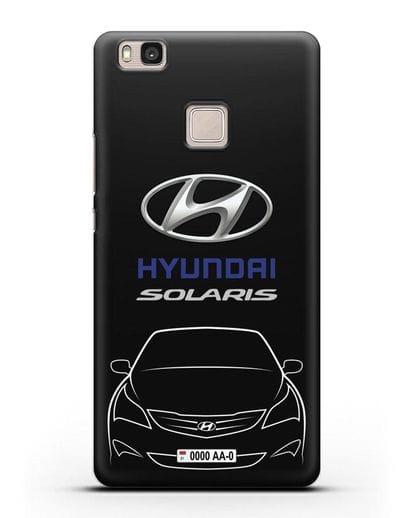 Чехол Hyundai Solaris с автомобильным номером силикон черный для Huawei P9 Lite