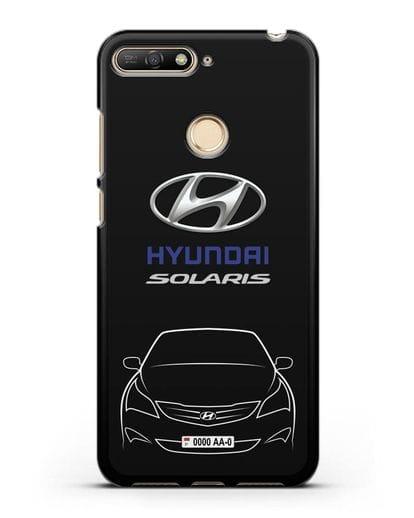 Чехол Hyundai Solaris с автомобильным номером силикон черный для Huawei Y6 Prime 2018