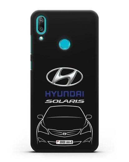 Чехол Hyundai Solaris с автомобильным номером силикон черный для Huawei Y7 2019