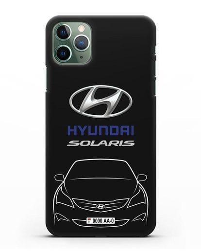 Чехол Hyundai Solaris с автомобильным номером силикон черный для iPhone 11 Pro Max