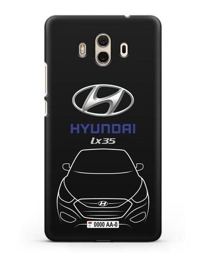Чехол Hyundai ix35 с автомобильным номером силикон черный для Huawei Mate 10