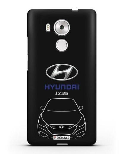 Чехол Hyundai ix35 с автомобильным номером силикон черный для Huawei Mate 8