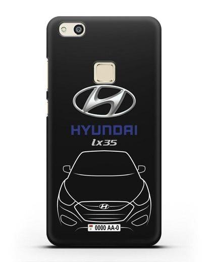 Чехол Hyundai ix35 с автомобильным номером силикон черный для Huawei P10 Lite