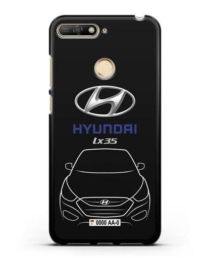 Чехол Hyundai ix35 с автомобильным номером силикон черный для Huawei Y6 Prime 2018