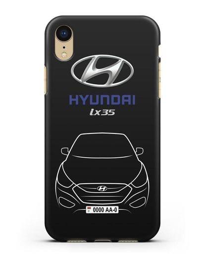 Чехол Hyundai ix35 с автомобильным номером силикон черный для iPhone XR