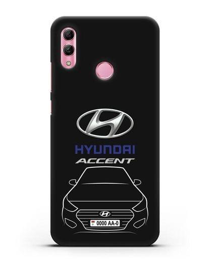 Чехол Hyundai Accent с автомобильным номером силикон черный для Honor 10 Lite