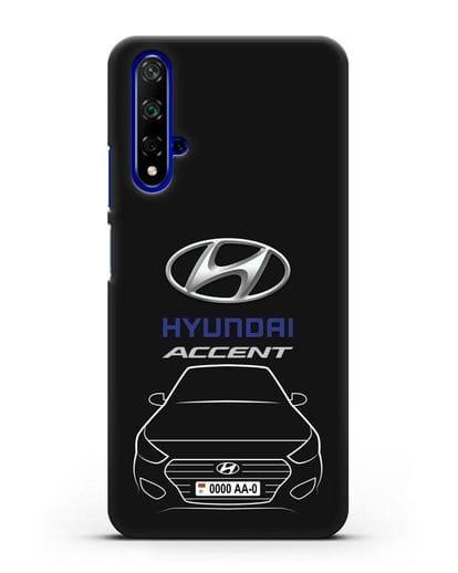 Чехол Hyundai Accent с автомобильным номером силикон черный для Honor 20