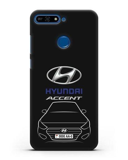 Чехол Hyundai Accent с автомобильным номером силикон черный для Honor 7А Pro