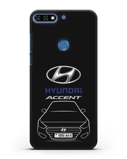 Чехол Hyundai Accent с автомобильным номером силикон черный для Honor 7C Pro