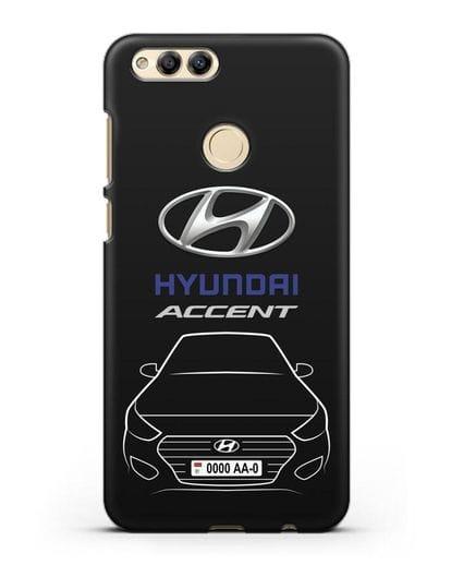 Чехол Hyundai Accent с автомобильным номером силикон черный для Honor 7X