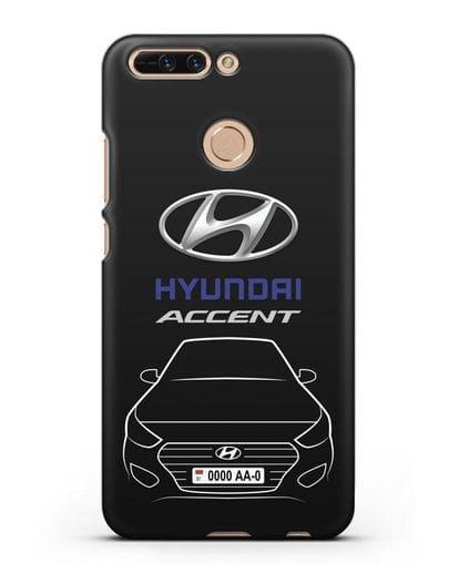 Чехол Hyundai Accent с автомобильным номером силикон черный для Honor 8 Pro