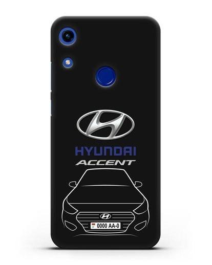 Чехол Hyundai Accent с автомобильным номером силикон черный для Honor 8A