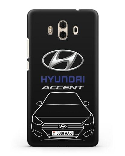 Чехол Hyundai Accent с автомобильным номером силикон черный для Huawei Mate 10