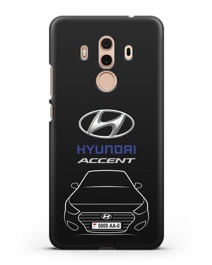Чехол Hyundai Accent с автомобильным номером силикон черный для Huawei Mate 10 Pro