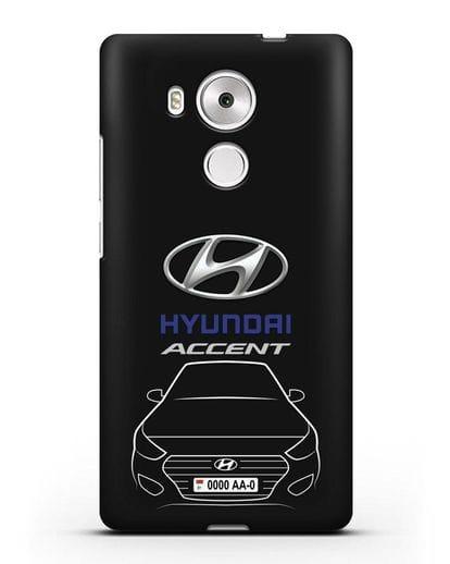 Чехол Hyundai Accent с автомобильным номером силикон черный для Huawei Mate 8
