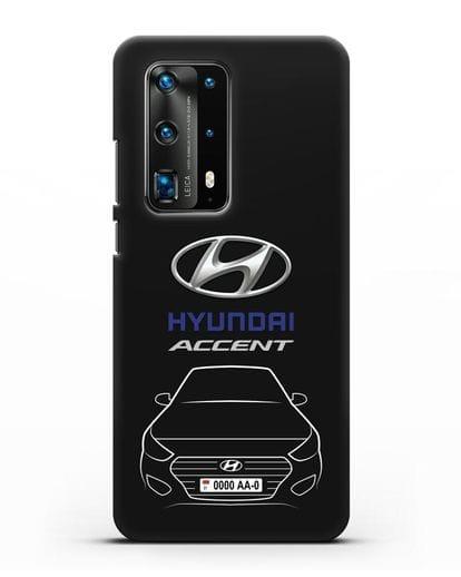Чехол Hyundai Accent с автомобильным номером силикон черный для Huawei P40 Pro