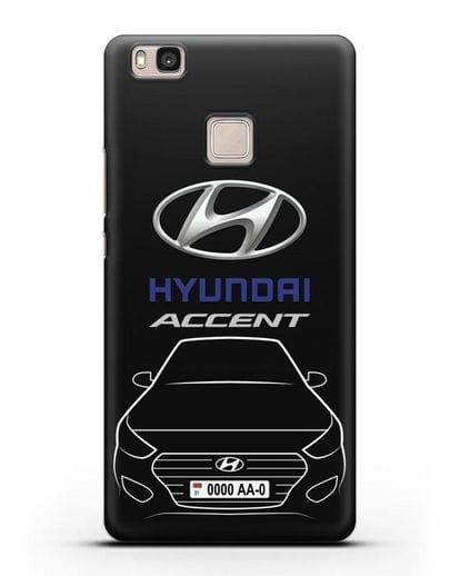 Чехол Hyundai Accent с автомобильным номером силикон черный для Huawei P9 Lite