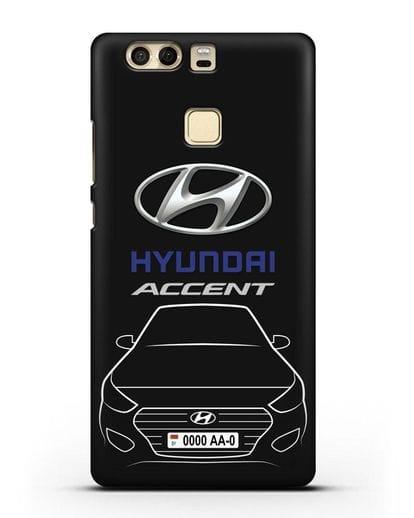 Чехол Hyundai Accent с автомобильным номером силикон черный для Huawei P9 Plus