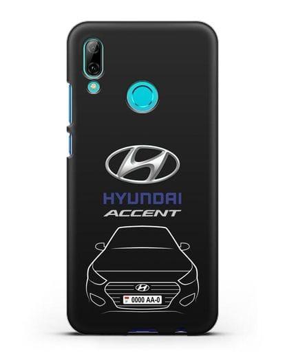 Чехол Hyundai Accent с автомобильным номером силикон черный для Huawei P Smart 2019