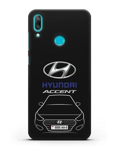 Чехол Hyundai Accent с автомобильным номером силикон черный для Huawei Y7 2019