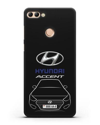 Чехол Hyundai Accent с автомобильным номером силикон черный для Huawei Y9 2018