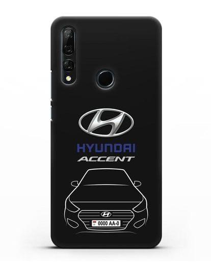 Чехол Hyundai Accent с автомобильным номером силикон черный для Huawei Y9 Prime 2019