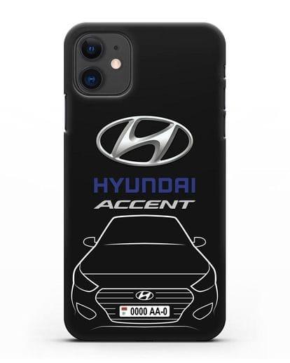 Чехол Hyundai Accent с автомобильным номером силикон черный для iPhone 11