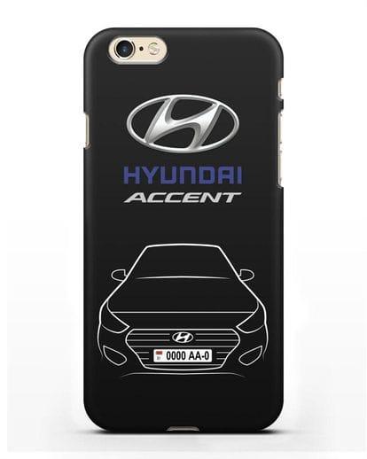 Чехол Hyundai Accent с автомобильным номером силикон черный для iPhone 6s