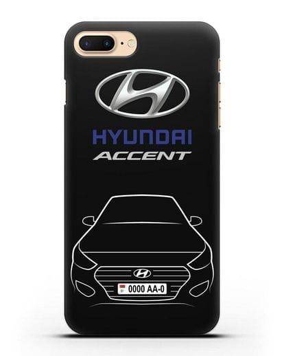 Чехол Hyundai Accent с автомобильным номером силикон черный для iPhone 7 Plus