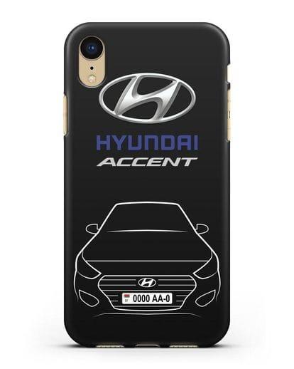 Чехол Hyundai Accent с автомобильным номером силикон черный для iPhone XR