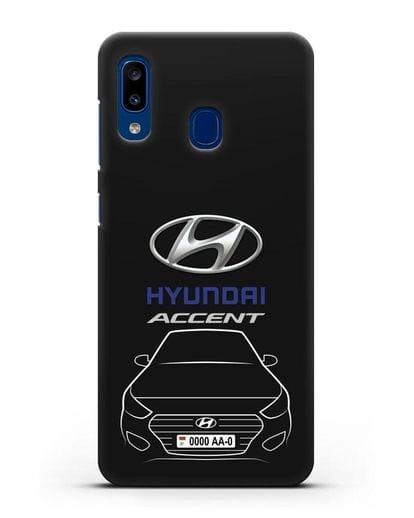 Чехол Hyundai Accent с автомобильным номером силикон черный для Samsung Galaxy A20 [SM-A205FN]