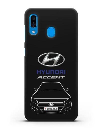 Чехол Hyundai Accent с автомобильным номером силикон черный для Samsung Galaxy A30 [SM-A305FN]