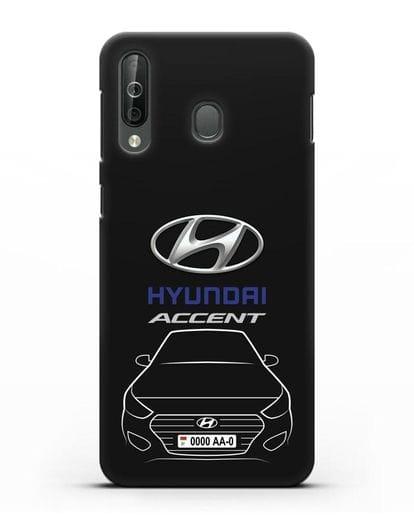 Чехол Hyundai Accent с автомобильным номером силикон черный для Samsung Galaxy A40s [SM-A507FN]