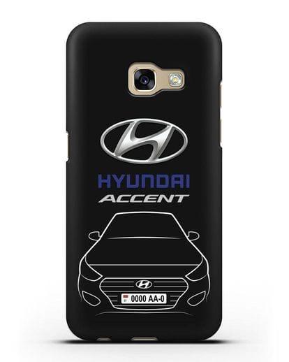 Чехол Hyundai Accent с автомобильным номером силикон черный для Samsung Galaxy A7 2017 [SM-A720F]