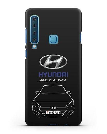 Чехол Hyundai Accent с автомобильным номером силикон черный для Samsung Galaxy A9 (2018) [SM-A920]