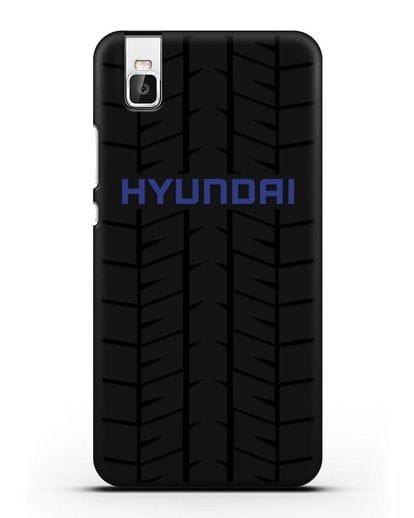 Чехол с логотипом Хёндэ с протектором шин силикон черный для Honor 7i