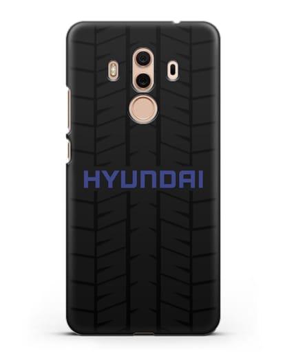 Чехол с логотипом Хёндэ с протектором шин силикон черный для Huawei Mate 10 Pro