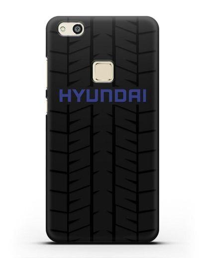 Чехол с логотипом Хёндэ с протектором шин силикон черный для Huawei P10 Lite