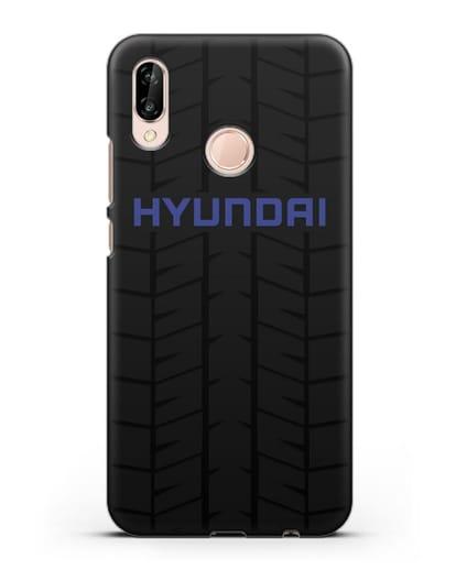Чехол с логотипом Хёндэ с протектором шин силикон черный для Huawei P20 Lite