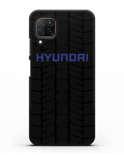 Чехол с логотипом Хёндэ с протектором шин силикон черный для Huawei P40 lite