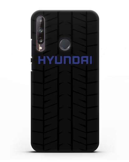 Чехол с логотипом Хёндэ с протектором шин силикон черный для Huawei P40 lite E