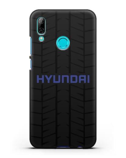 Чехол с логотипом Хёндэ с протектором шин силикон черный для Huawei P Smart 2019