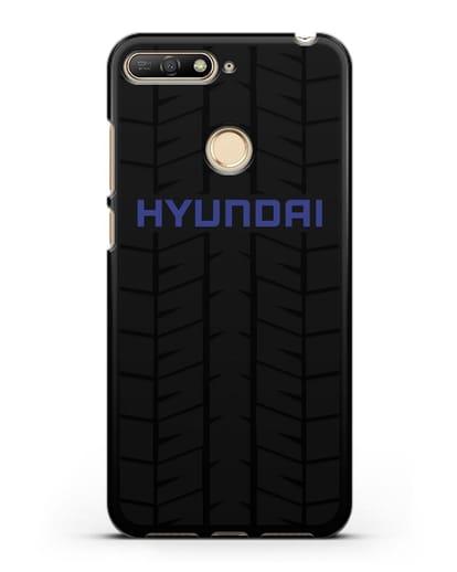 Чехол с логотипом Хёндэ с протектором шин силикон черный для Huawei Y6 Prime 2018