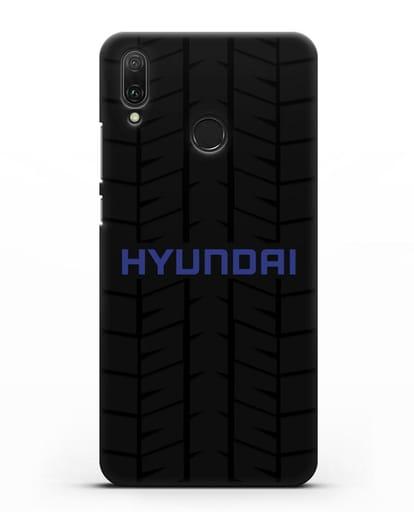 Чехол с логотипом Хёндэ с протектором шин силикон черный для Huawei Y9 2019