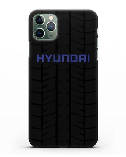 Чехол с логотипом Хёндэ с протектором шин силикон черный для iPhone 11 Pro Max