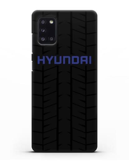 Чехол с логотипом Хёндэ с протектором шин силикон черный для Samsung Galaxy A31 [SM-A315F]