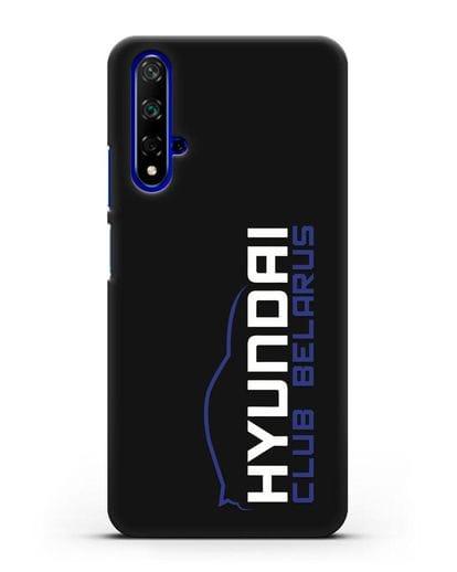 Чехол с надписью Hyundai Club Belarus силикон черный для Honor 20