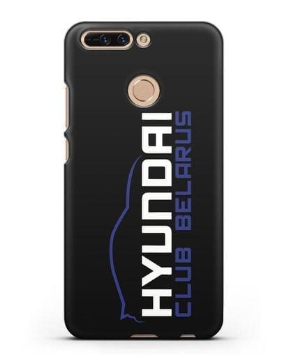 Чехол с надписью Hyundai Club Belarus силикон черный для Honor 8 Pro