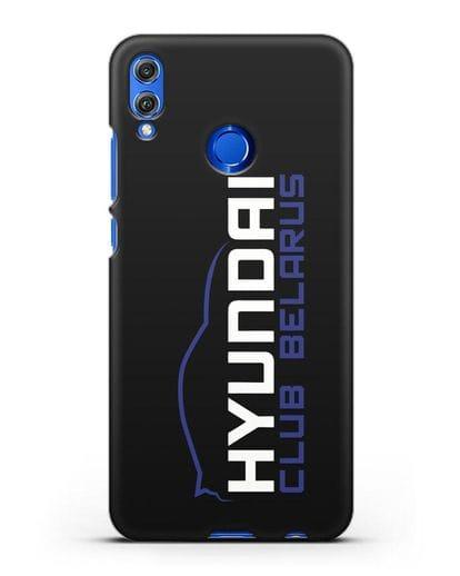 Чехол с надписью Hyundai Club Belarus силикон черный для Honor 8X
