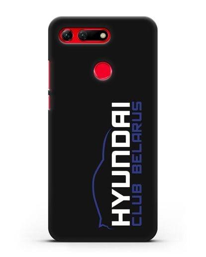 Чехол с надписью Hyundai Club Belarus силикон черный для Honor View 20